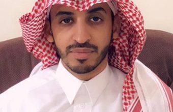 Photo of الجامعة تعلن عن حاجتها «لمدربات سعوديات لقيادة السيارات»
