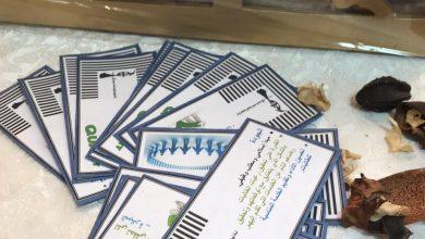 Photo of كلية التصاميم تقيم فعاليات يوم الجودة بعنوان «الجودة رحلة مستمرة وليست محطة وصول»