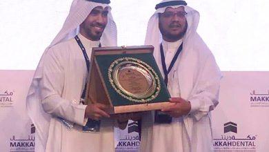 Photo of الطالب «الحريقي» يفوز بالمركز الأول كأفضل طبيب أسنان يافع في مؤتمر مكة الدولي السادس عشر