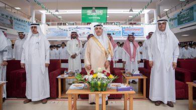 Photo of محافظ عنيزة يرعى احتفال إدارة التعليم بالمحافظة بتدشين أول مدرسة للموهوبين