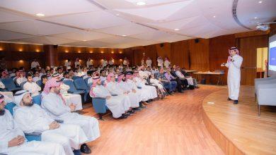 Photo of مركز الابتكار والملكية الفكرية يقيم اللقاء التعريفي ببرنامج ريادة الأعمال