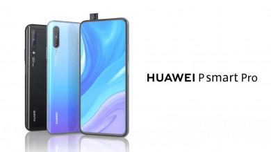 Photo of هاتف هواوي P smart Pro