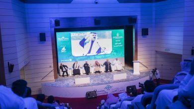Photo of جهود المملكة في نشر قيم الاعتدال والتعايش في أولى جلسات المؤتمر