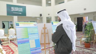 Photo of كلية العلوم والآداب بالمذنب منبعًا للعلم والمعرفة