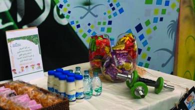 Photo of «مستقبلنا في صحتنا».. حملة صحية توعوية تنفذها كلية التمريض