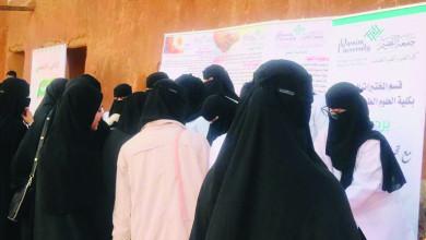 Photo of كلية العلوم الطبية تنفذ حملة صحية لزوار «مهرجان شتاء الجواء»