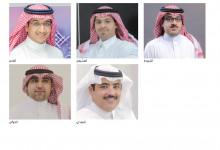 Photo of في ذكرى البيعة الثالثة.. عمداء الجامعة يجددون البيعة لسمو ولي العهد