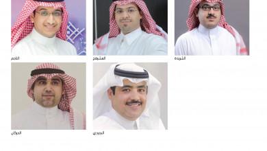 Photo of عمداء جامعة القصيم يشاركون شعب المملكة الاحتفاء بالذكرى الثالثة لمبايعة ولي العهد
