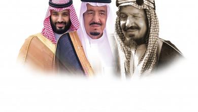 Photo of اليوم الوطني.. محطة تاريخية هامة جعلته «الذكرى الأغلى» في نفوس كل السعوديين
