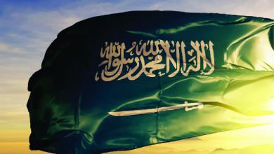 Photo of المملكة تحتفي باليوم الوطني التسعين